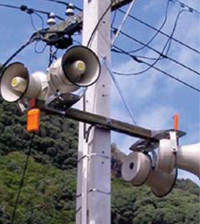 Tsunami warning system in West Auckland