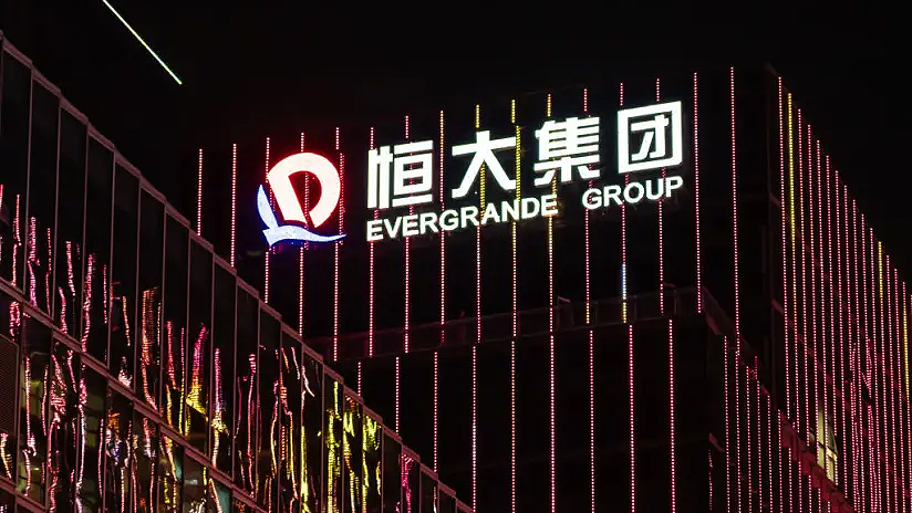 Harbour Asset Management's Simon Pannett takes a closer look at how the Evergrande debt distress crisis may play out in China, and the implications for their wider property development sector